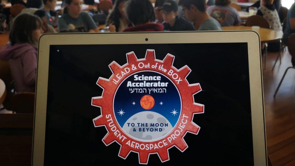 Science Accelerator